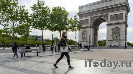 СМИ: площадь у Триумфальной арки в Париже эвакуируют из-за бомбы - Радио Sputnik, 27.10.2020