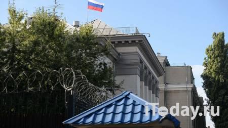 СК предъявил двум гражданам обвинение в нападении на посольство в Киеве - 28.10.2020