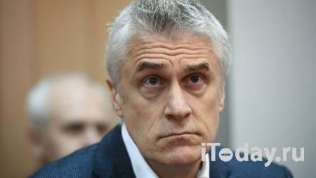 """""""Восточный"""" достиг соглашения по возмещению ущерба по делу Калви - 28.10.2020"""