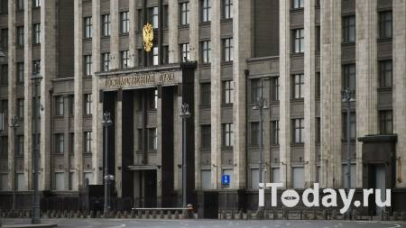 Госдума может отменить проведение правительственных часов до конца года - 28.10.2020