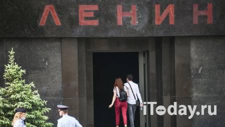 """Зюганов пообещал """"гнать дубовой палкой"""" предлагающих захоронить Ленина - 28.10.2020"""
