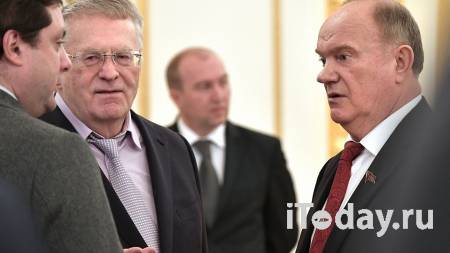 Политолог спрогнозировал последние выборы для Жириновского и Зюганова - 28.10.2020