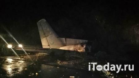 На Украине объявили все причины авиакатастрофы с курсантами - Радио Sputnik, 28.10.2020