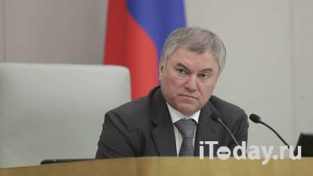 В Совфеде оценили законопроект об организации работы ФСБ и СВР - 28.10.2020