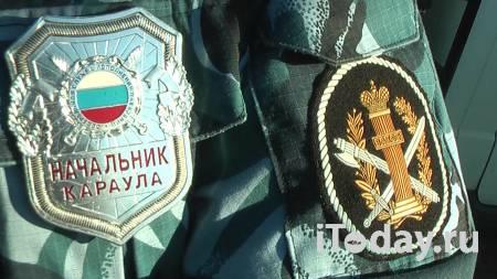 В Адыгее пресекли вербовку заключенных в экстремистскую организацию - 28.10.2020