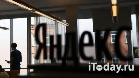 """В московском офисе """"Яндекса"""" мужчина угрожает самосожжением - Радио Sputnik, 29.10.2020"""