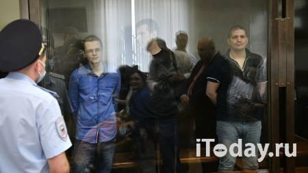 """Участник """"Нового величия"""" получил шесть лет колонии - Радио Sputnik, 29.10.2020"""