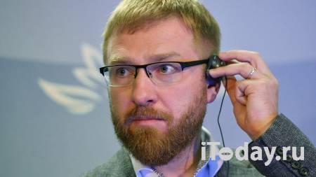 Американист рассказал, в чем уникальность ситуации в США перед выборами - Радио Sputnik, 29.10.2020