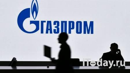 """Росприроднадзор подал иск к """"дочке"""" """"Газпрома"""" за загрязнение почвы серой - 29.10.2020"""