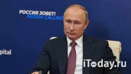 Путин подтвердил готовность работать с любой администрацией США - 29.10.2020