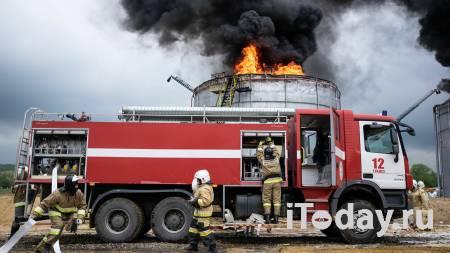 В Подмосковье вспыхнул пожар на территории промзоны - 29.10.2020
