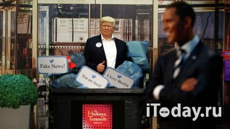 """Проголосуют ногами. Почему Трамп назвал вердикт по выборам """"сумасшедшим"""" - Радио Sputnik, 30.10.2020"""