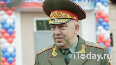 """Сотрудников """"ТНС энерго"""" обвинили в афере на 5,5 миллиарда рублей - 30.10.2020"""