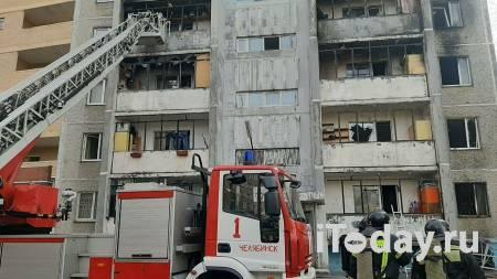 Челябинский губернатор объявил режим ЧС после взрыва в поликлинике - 31.10.2020