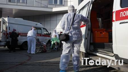 После взрыва в больнице в Челябинске 13 пациентов доставили в реанимацию - 31.10.2020