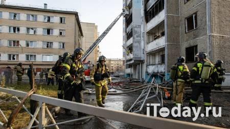 Пожарные полностью потушили огонь в челябинской больнице - Радио Sputnik, 31.10.2020