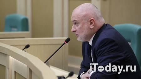 Клишас рассказал о процедуре получения экс-президентом статуса сенатора - 31.10.2020