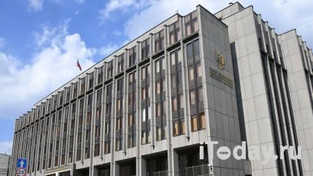 В законопроекте назвали тех, кто сможет стать пожизненным сенатором - 31.10.2020
