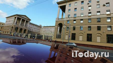 В центре Москвы мужчина напал на полицейских - Радио Sputnik, 31.10.2020