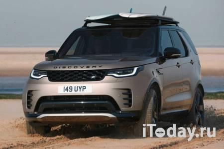 Новый Land Rover Discovery появится в России в 2021 году