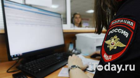 Бывшая жена убитого из-за чата волгоградца раскрыла подробности конфликта - 03.11.2020