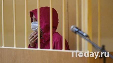 Суд оставил в силе арест жены рэпера Картрайта - 05.11.2020