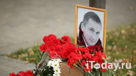 СК завел дело против полицейского после драки в кафе под Самарой - 06.11.2020