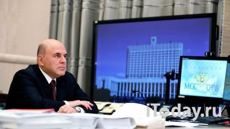 КПРФ воздержится от голосования по новым кандидатурам в правительство - 09.11.2020