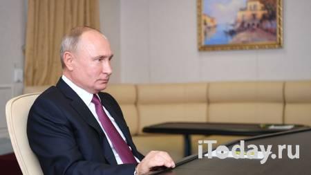 Путин назначил Михаила Носкова новым послом России в Исландии - 11.11.2020