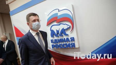 Мишустин представил правительству новых министров - 12.11.2020