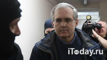 Пол Уилан пожаловался на условия содержания в колонии - 13.11.2020
