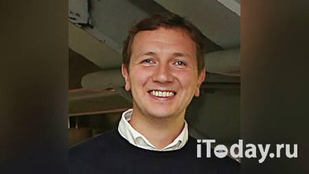 Защита подозреваемого в госизмене Федоткина обжаловала арест - 13.11.2020