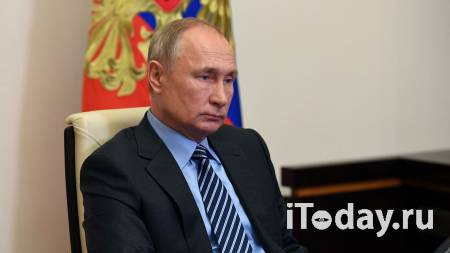 Риски возросли. Путин оценил последствия выхода США из ДРСМД - Радио Sputnik, 14.11.2020