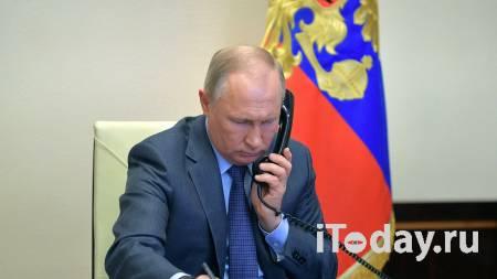 Путин обсудил с Макроном ситуацию в Нагорном Карабахе - Радио Sputnik, 16.11.2020