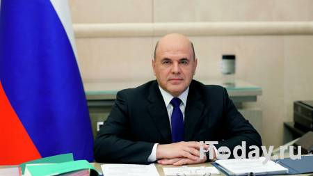 Экс-министр экономики оценил планы по реформе госуправления - 16.11.2020
