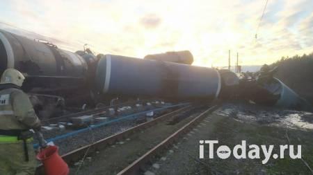 В МЧС рассказали подробности разлива мазута во Владимирской области - 16.11.2020