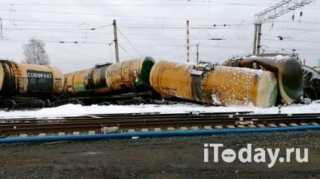 Во Владимирской области ввели режим ЧС из-за разлива цистерн с мазутом - 16.11.2020