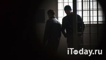 """""""Было страшно взглянуть"""": что сделала с парой банда подростков-ауешников - 18.11.2020"""