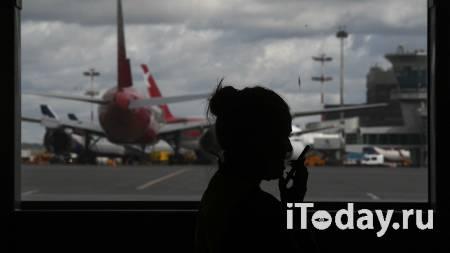 """В аэропорту """"Шереметьево"""" экстренно сел частный самолет - 18.11.2020"""