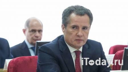 Биография Вячеслава Гладкова - 18.11.2020