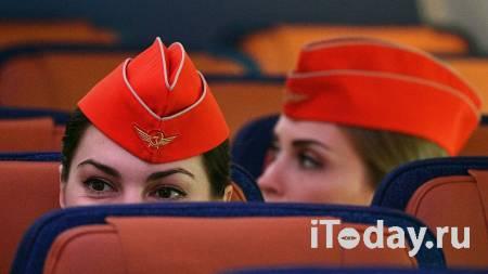 Поплатился за кутеж? Ульяновского министра уволили после полета за рубеж - Радио Sputnik, 18.11.2020