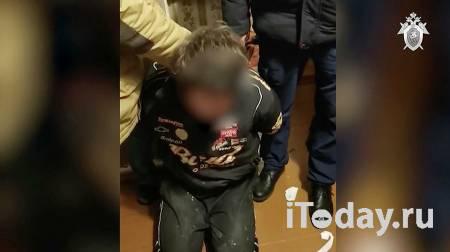 Похититель мальчика из Владимирской области рассказал, где держал ребенка - 20.11.2020