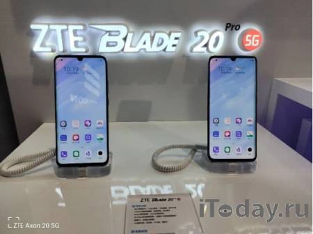 ZTE представила смартфон ZTE Blade 20 Pro 5G