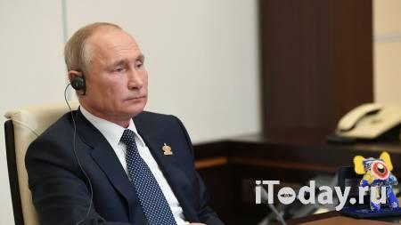Путин назначил Андрея Казакова руководителем канцелярии президента - 20.11.2020
