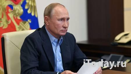 Путин заявил о беспрецедентном масштабе проблем для человечества - 21.11.2020
