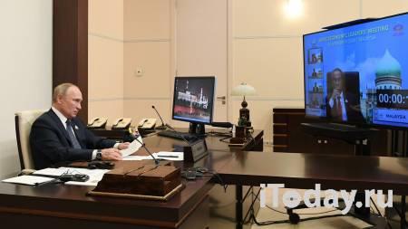Путин на онлайн-саммите G20 назвал главные мировые риски - Радио Sputnik, 21.11.2020