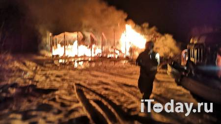 В Кировской области семья погибла при пожаре в частном доме - 22.11.2020