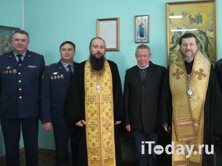 Опубликованы первые фотографии Михаила Ефремова из белгородского СИЗО - 22.11.2020