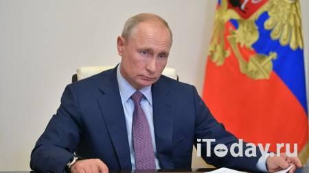 СМИ: Путин в ближайшие дни посетит один из российских регионов - 22.11.2020