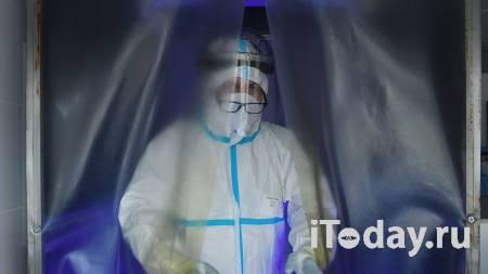 В Якутии выявили вспышку COVID-19 в психоневрологическом интернате - 23.11.2020